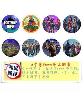 Fortnite Brooch Set price for 8 pcs a se...